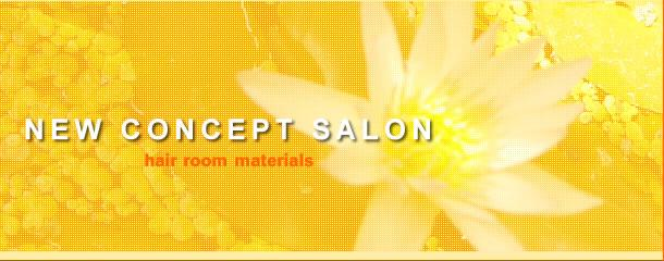 みよし市 美容室 カット  マッサージ HAIR ROOM materials (マテリアル) Home